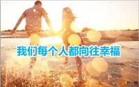 健康产说会平安守护福18保险40页.pptx