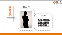 四级机构负责人定位管理重点含备注40页.ppt