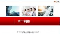 PTT导论学员心声自我管理课程结构资料收集技巧处理问题91页.pptx
