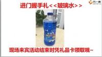 保障检视会健康产说会平安福保保安心百分百97页.pptx