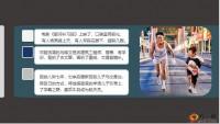 邓超电影银河补习班独立思考不认输17页.ppt