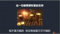 医疗养老医养计划产说会民生鑫喜连连50页.pptx