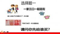养老理财产说会太保鑫满意47页.pptx