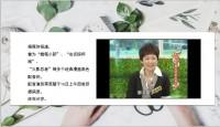 蜡笔小新柯南配音演员病逝年仅49岁16页.ppt
