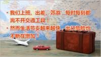 意外产说会主讲国寿百万如意行庆典版36页.pptx
