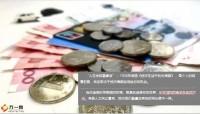华夏喜盈门优享版年金保险背景产品要素优势卖点案例演示33页.pptx