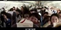 视频电影中国机长95秒预告片保险意义.rar