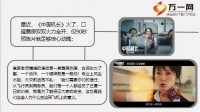电影中国机长火了保险意义15页.ppt