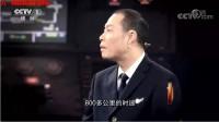 电影中国机长人物原型刘传健演讲当天经历.rar