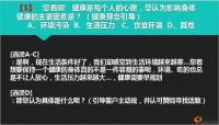五福递送收集客户需求市调表使用16页.pptx