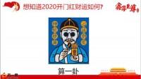 2020开门红理财产说会内购会国寿鑫享至尊58页.pptx