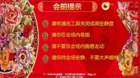 2020开门红新产品发布会高端流程国寿鑫享至尊51页.pptx