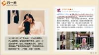 韩国著名女星崔雪莉因病自杀身亡年仅25岁13页.ppt