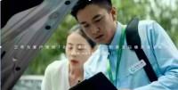 视频中国人寿70周年宣传片客户服务篇30S姚明版.zip