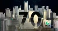 视频中国人寿70周年宣传片企业发展篇5s姚明配音版.zip