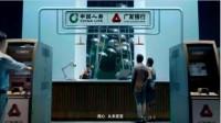 视频中国人寿70周年宣传片企业发展篇15s配音演员版.zip