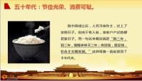 中国近70年保险理财发展历程保险13页.pptx