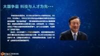 中国平安科技金融创业论坛33页.pptx