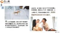 李小璐贾乃亮宣布离婚将共同抚养女儿25页.ppt