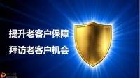 新华人寿附加健康无忧C款特定疾病保险培训课件18页.pptx