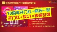 国寿鑫福临门增值服务2.0项目原理39页.pptx