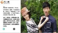张亮突然宣布离婚且2017年就离了17页.ppt