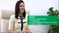 视频中国人寿鑫福临门唐娟娟.rar