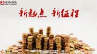 信泰百万守护2019重大疾病保险卖点亮点分析26页.pptx