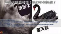 人保寿险悦享生活保险背景产品解析销售逻辑契机86页.pptx