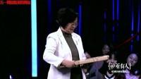 配套视频清华大学杨燕绥教授对不起社保尚不足以应对你的养老危机.rar