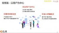 民生鑫喜连盈年金保险特色产品案例推动篇53页.pptx