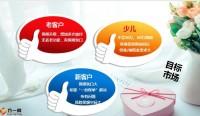 幸福人寿健康人生销售逻辑幸福宝贝至尊销售逻辑话术21页.pptx