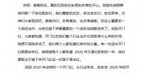 2020年开门红年金保险高端课程全文46页.pptx