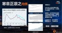 民生鑫喜连盈保险理念投保案例17页.ppt