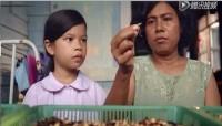 视频泰国家庭励志公益短片豆芽引发的梦想.rar