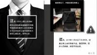 新华社记者突发心梗去世17页.ppt
