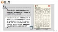 前央视著名主持人赵忠祥因癌去世享年78岁10页.ppt