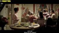 视频马来西亚励志广告每一步都是成功的前奏.rar