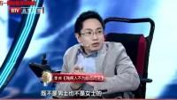 视频李帅励志演讲一个感人的故事.zip