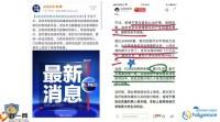 长城吉康与新冠肺炎关联重疾22页.pptx