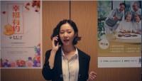 视频泰康人寿微电影别乱花.rar