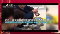 2020线上教育交流会产说会幸福人寿传世金生25页.pptx