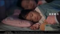 视频中国人寿国寿福庆典版组合产品完整版宣传片.zip