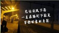 建信人寿孝敬保将孝敬进行到底理念产品销售推动篇54页.pptx