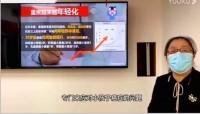 视频讲解2020健康线上宣讲会产说会国寿福.rar