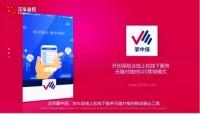 视频2020泛华金控集团简介公司宣称片.rar
