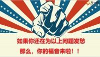 四月主顾活动宣导司庆感恩主顾答谢活动宣导29页.pptx