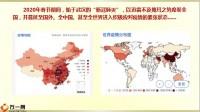 2020年金空产会理念篇疫情下的经济环境14页.pptx