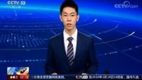 视频银保监会2019年保险业总资产平稳增长.rar