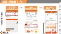 平安健康守护360购买服务入口及使用流程15页.pptx